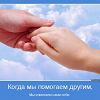 TCSO_Yaroslavsky