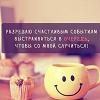 Katya_KZN