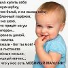 mnogodetnaya82