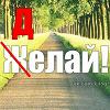 Alena-Alena-Alena