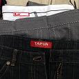 Отдается в дар брюки женские 46-48 3 шт.