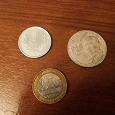 Отдается в дар Монеты-повторки