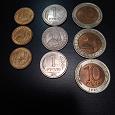 Отдается в дар Монеты окончания эпохи СССР