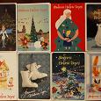 Отдается в дар Двойные новогодние открытки