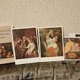 Отдается в дар Набор открыток Третьяковская галерея