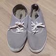 Отдается в дар Мужская обувь р. 43