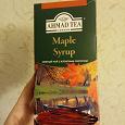 Отдается в дар Чай зеленый с кленовым сиропом