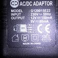 Отдается в дар Адаптер AC-DC (блок питания)