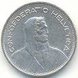 Отдается в дар Серебряная монета 5 франков. Швейцария 1932 г. Ag.