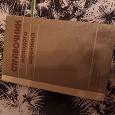 Отдается в дар учебник молодого швейника 85 год