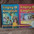 Отдается в дар Учебники по английскому Enjoy English