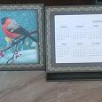 Отдается в дар Календари в коллекцию.