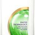 Отдается в дар Шампунь CLEAR Phytotechnology