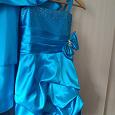 Отдается в дар Платье на девочку подростка 10-12 лет
