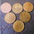 Отдается в дар Монеты 3 коп СССР