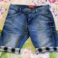 Отдается в дар Шорты женские джинсовые р.33, примерно на р. 48-50