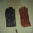 Отдается в дар Разные перчатки.