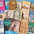 Отдается в дар Сказки, рассказы, басни, классика (33 книги)