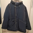 Отдается в дар Куртка мужская р-р 50-52