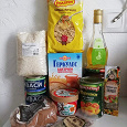 Отдается в дар Продукты питания
