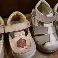 Отдается в дар Детская обувь 20 размер