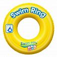 Отдается в дар Круги для плавания для детей