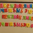 Отдается в дар Детский алфавит на магнитах