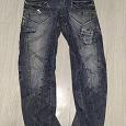 Отдается в дар Брюки и джинсы 42-44