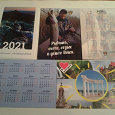 Отдается в дар Календарики карманные, 2021и 2022 год