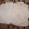 Отдается в дар Школьные блузки (~128-150)