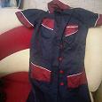 Отдается в дар женский халат/рабочая одежда Bosco xs