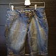 Отдается в дар Темные джинсовые бриджи Esprit 46 размера