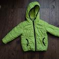 Отдается в дар Куртка детская 92 р