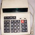 Отдается в дар Калькулятор «Электроника МК 44»