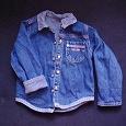 Отдается в дар Куртка джинсовая ребёнку 2-3 лет