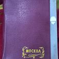 Отдается в дар Альбом для фото, СССР