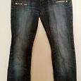 Отдается в дар Неформальные джинсы из 2000-х, 42-44