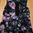 Отдается в дар Женская блузка размер 42-44
