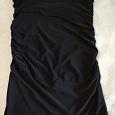 Отдается в дар Платье чёрное 40- 42