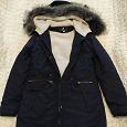 Отдается в дар Куртка женская зимняя, размер 46-48