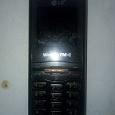 Отдается в дар Телефон LG