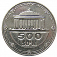Отдается в дар Монета 500 SO'M Узбекистан 2018