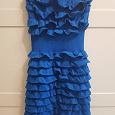 Отдается в дар Синие платье