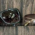 Отдается в дар Солнечные очки 2 пары