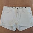Отдается в дар Шорты женские белые джинсовые размер 42
