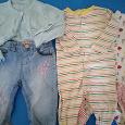 Отдается в дар Детская одежда 80 см, 9-12 месяцев