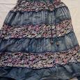 Отдается в дар Красивая юбка в пол 44-46