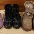 Отдается в дар Обувь для девочки 27 размер