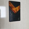 Отдается в дар Платиковая карточка в коллекцию