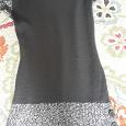 Отдается в дар Платье-свитер размер L